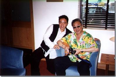 Allen and Willie