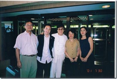 JC, Allen, Mom, Sis, & Uncle